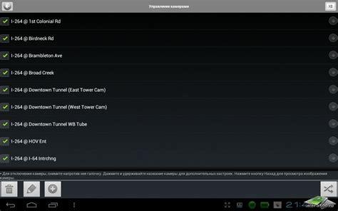 ip viewer pro apk ip viewer pro 4 9 2 mindsocolt