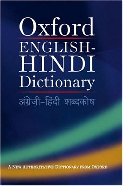 biography definition oxford english dictionary online oxford english dictionary driverlayer search engine