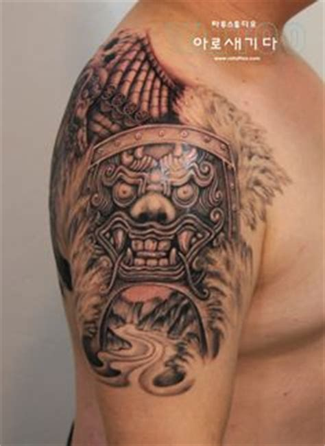 tattoo price estimate general price estimate for half sleeve big planet