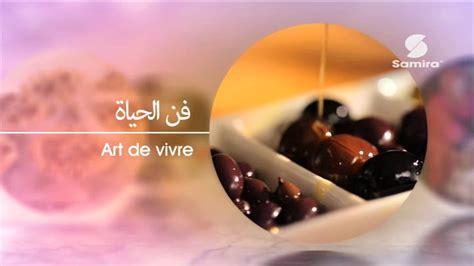 halawiyat samira tv halawiyat samira tv 2014 holidays oo