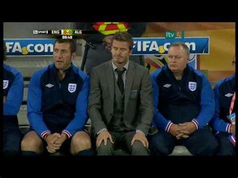 Beckham Algeria david beckham s reaction in vs algeria world cup