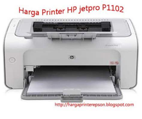 Printer Laserjet Dibawah 1 Juta daftar harga printer hp terbaru 2017 dahlan epsoner