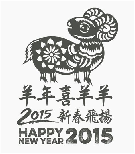 new year sheep meaning 11 best zodiac sign others images on