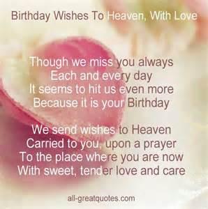 sending birthday wishes to heaven in loving memory cards birthday wishes to heaven jpg house