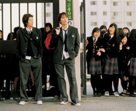Guy Cool 2004 Full Movie The Guy Was Cool Korean Movie 2004 그 놈은 멋있었다 Hancinema The Korean Movie And Drama