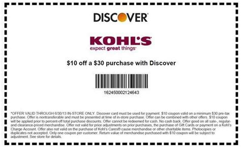 printable kohls coupons kohl s printable coupon 10 off 30 purchase