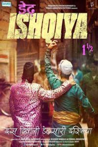 nonton film bioskop indonesia 2014 nonton dedh ishqiya 2014 film streaming subtitle