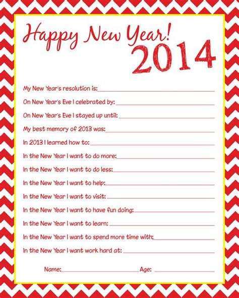 new years keepsake for kids download and have kids fill