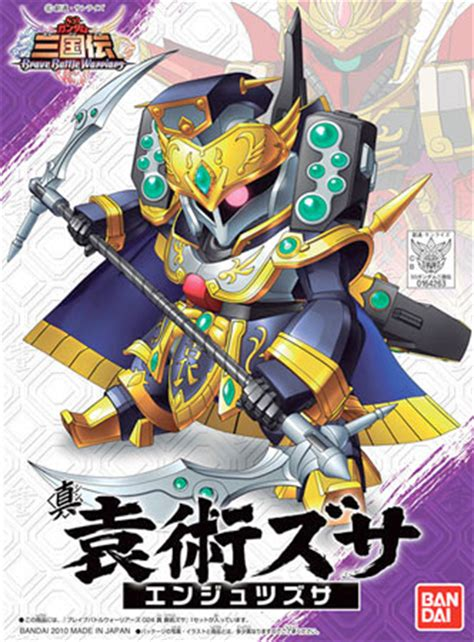 Brave Battle Warriors 012 Original bandai sangokuden brave battle warrior 024 shin enjutsu zssa gundam