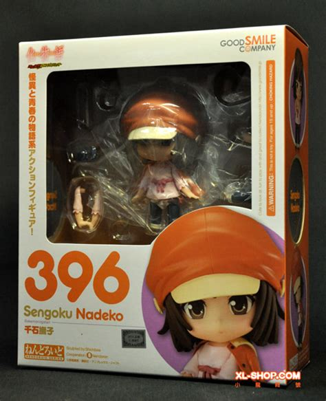 Nendoroid 398 Seira Hoshikawa xl toys forum view topic 06 25 wed fresh japan shipment