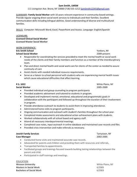 sle resume family social worker winning answers to