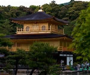 kyoto la antigua capital de 243 n