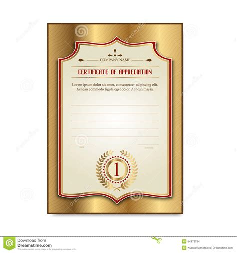 gold medal certificate template best free home