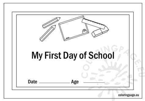 first day school certificate coloring