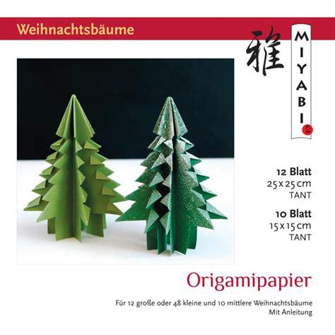 origami weihnachtsbaum 5 95