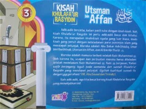 Serial Buku Anak Kisah 10 Sahabat Nabi Yang Dijamin Masuk Surga buku anak kisah khulafaur rasyidin 1 set 4 jilid toko
