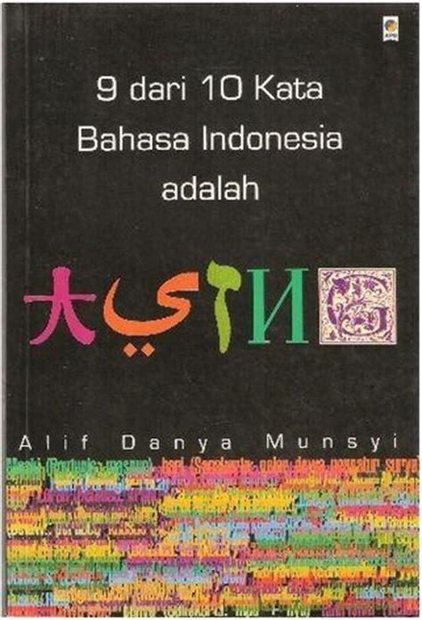 kata bijak dari film layar lebar indonesia asal usul kata dalam bahasa indonesia zenius blog