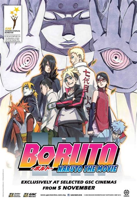 film drama psihologic boruto naruto the movie 2015 online subtitrat in romana