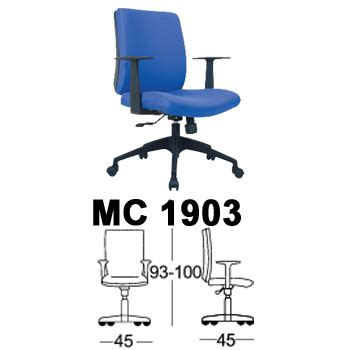 Daftar Kursi Kerja Chairman kursi kantor chairman type mc 1903 daftar harga furniture dan peralatan kantor termurah
