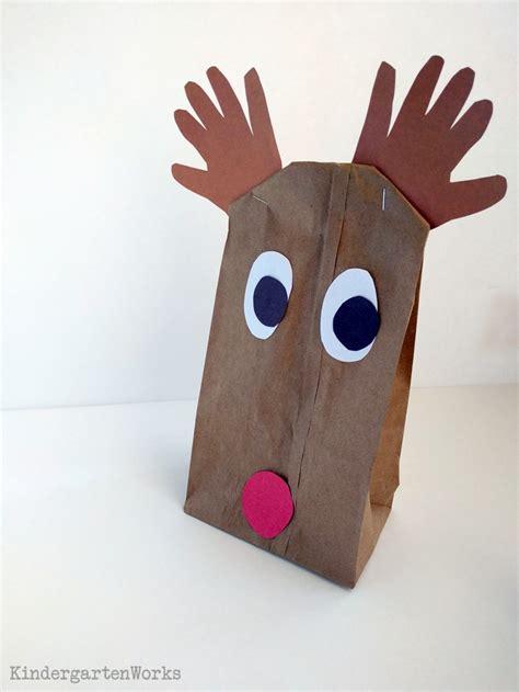 best cjassroom christams gifts kindergarten easy gift wrap for kindergartners kindergartenworks