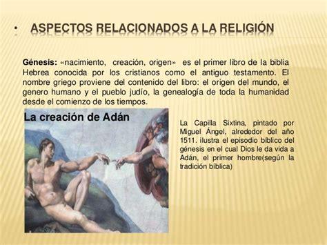 origen del ser humano y poblamiento del mundo teor 237 as del origen del hombre quot creacionismo teor 237 a de