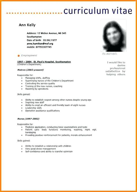 Les Exemples Des Cv by Les Modeles Des Cv Comment Pr 233 Senter Un Cv Exemple