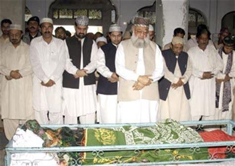 sheikh funeral traditions funeral prayer of al haaj muhammad ismail qadri of