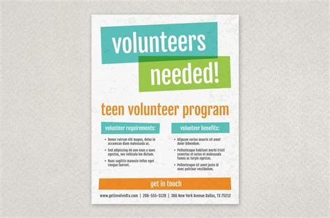 volunteers wanted poster template with its vibrant colors and asymmetrical shapes this