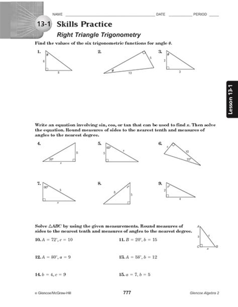 Trig Practice Worksheet by Trigonometry Word Problems Worksheet Car Interior Design