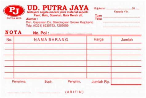 Jual Pollard Cap Angsa Surabaya 13 contoh bentuk kwitansi pembayaran update