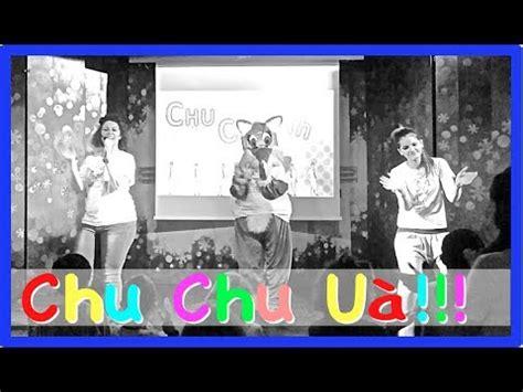 chu chu ua testo chu chu u 224 chu chu ah chu chu ua canzoni per bambini