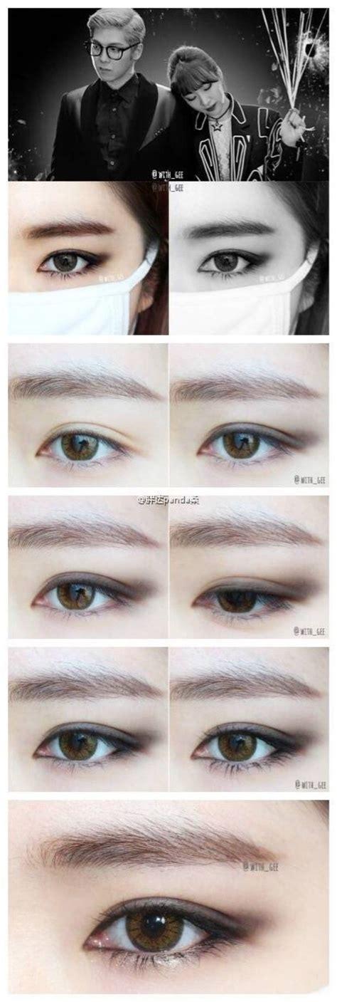 tutorial make up korea cowok 1000 ideas about asian eyebrows on pinterest korean