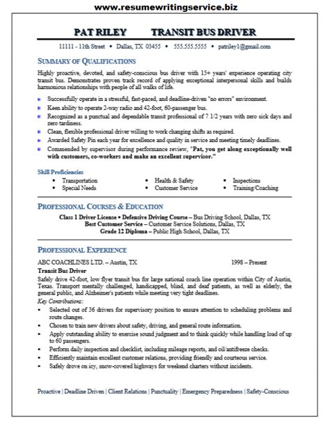 Resume Sle For School Driver Driver Resume Sle Resume Writing Service