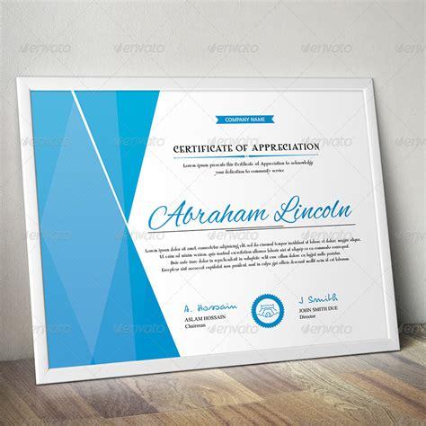 simple multipurpose certificate gd012 by aslamhossain