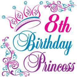 8th birthday invitations by admin cp3085590