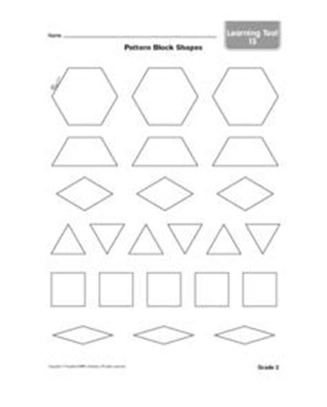 pattern blocks worksheet 3rd grade pattern block worksheets 2nd grade christmas pattern