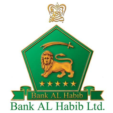 Bank Al Habib Letterhead al shaymaa