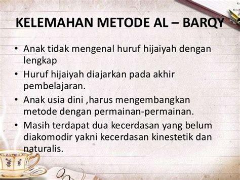 100 Permainan Anak Usia Dini Muthmainnah Pustaka Pelajar metode baca tulis al quran al barqy