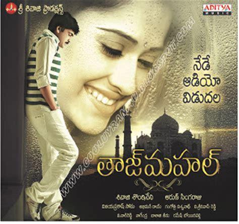 malayalam mappila album taj mahal tajmahal 2009 telugu movie mp3 songs download