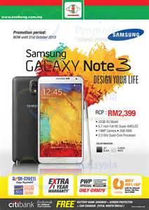 Hp Samsung Note 3 Di Malaysia samsung galaxy note 3 price in malaysia