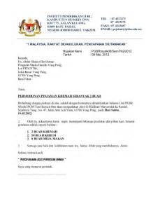 contoh surat rasmi dan tidak rasmi contoh 36