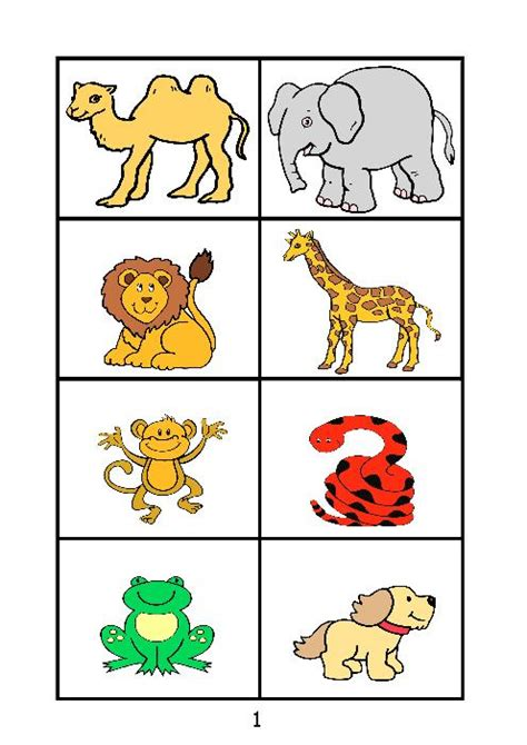 Dear Zoo Printable Animals | 5 best images of dear zoo printables dear zoo activities
