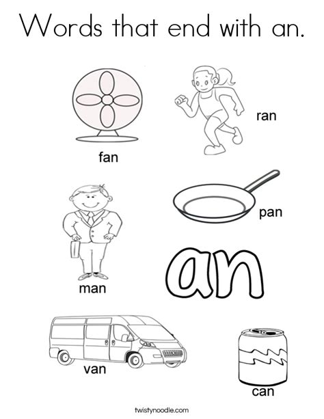 Words Ending With Letter Q 2 letter words ending in q two letter words ending with