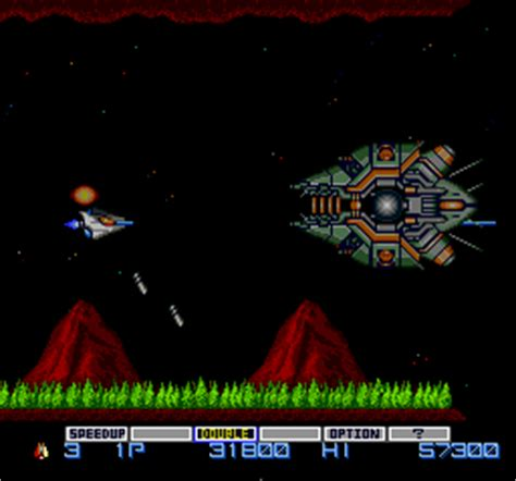 Po Rok Import High Quality Premium A41813 gaming after 40 of import gradius pc engine