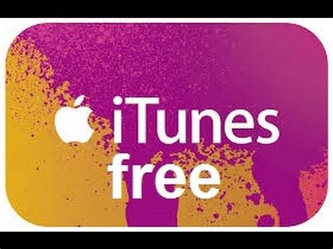 Itunes Gift Card Giveaway 2015 - itunes codes list giveaways gift card giveaway youtube