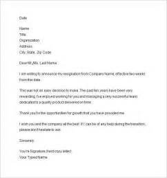 Two Weeks Notice Format two weeks notice letter 7 free sle exle format free premium templates