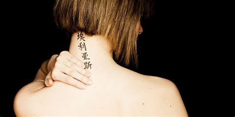 calgary laser tattoo removal reasons to get it new canvas calgary laser