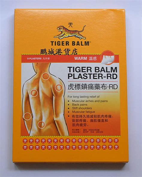 Tiger Balm Plaster Rd free shipping tiger balm patch plaster tiegao warm