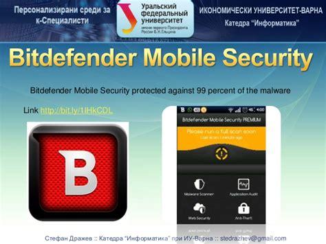 best mobile security the best mobile security software