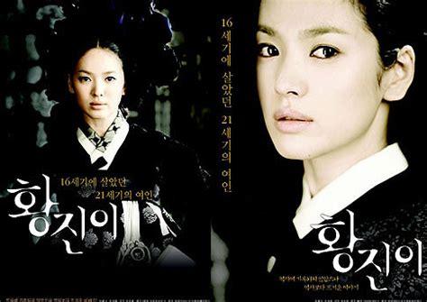 film korea terbaik tahun 2000 koleksi drama korea terbaik tahun 2000 2005 galeri dunia